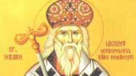 Sfantul Iachint de Vicina este praznuit pe 28 octombrie. Propunerea de canonizare a Sfantului Iachint a fost inaintata Sfantului Sinod al Bisericii Ortodoxe Romane, de Mitropolia Munteniei si Dobrogei, […]