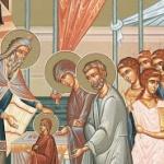 Aducerea Fecioarei Maria la templul din Ierusalim
