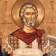 Despre viata Sfantului Mina, principalele date ne sunt oferite de sinaxarul egiptean. Mama sa, Euphemia nu avea nici un copil. Intr-o zi s-a dus la biserica din Attrib, cu ocazia […]
