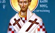 Sfantul Ioan Gura de Aur s-a nascut la Antiohia, anul nasterii sale fiind plasat intre 344 si 354. A fost botezat la varsta de 20 de ani si a […]