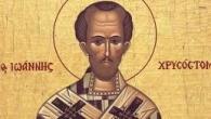 Biserica Ortodoxa face pomenirea Aducerii moastelor Sfantului Ioan Gura de Aur in fiecare an la data de 27 ianuarie. In aceasta zi biserica aminteste credinciosilor ca Ioan Gura de […]