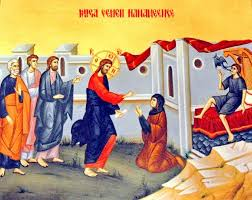 Evanghelia din duminica inchinatafemeii cananeence(Matei XV, 21-28) ne marturiseste ca Mantuitorul intrand in partile Tirului si ale Sidonului este intampinat de o femeie care ii cere ajutorul pentru fiica sa […]