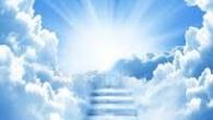 """Cei ce Îl iubesc pe Dumnezeuşi Îl doresc, şi-L caută, şi Îl roagă să vină, aceştia Îl simt pe Dumnezeu în sineşi ei pot spune: """"Dumnezeu este înăuntrul meu prin […]"""