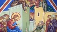 În vremea aceea, intrând iarăşi Iisus în Capernaum, după câteva zile s-a auzit că este în casă. Şi îndată s-au adunat aşa de mulţi, încât nu mai era loc […]