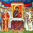 Prima Duminica a Postului Mare esteDuminica Ortodoxiei, adica sarbatoarea biruintei dreptei credinte (ortodoxia) impotriva tuturor ereziilor si ratacirilor care au asaltat-o vreme de opt veacuri si indeosebi sarbatoarea restabilirii cinstirii […]