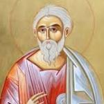 Sfantului Andrei Criteanul