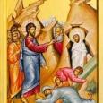 Invierea lui Lazar este sarbatorita in Biserica Ortodoxa cu o zi inainte deFlorii. Din Evanghelii aflam caLazarera fratele Martei si al Mariei si locuia in Betania. Aceasta localitate se afla […]