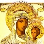 Cinstirea Sfintei Icoane a Maicii Domnului Prodromița – 150 de ani de la zugrăvirea în chip minunat