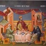 Duminica a 11-a după Rusalii (Pilda datornicului nemilostiv)