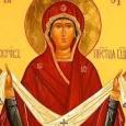 Biserica a cinstit-o dintotdeauna pe Maica Domnului numind-o: Preasfânta, Preacurata, Preabinecuvântata şi Pururea Fecioara Maria. După cum scriu Sfinţii Părinţi ai Bisericii, întreaga lume a fost creată pentru Maica Domnului, […]