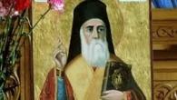 Ierarhul Nectarie de la Eghinaeste cinstit pe 9 noiembrie. Sfantul Nectarie s-a nascut pe 1 octombrie 1846 in Silivria. A primit la botez numele Atanasie. Provenea dintr-o familie saraca, […]