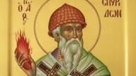 Sfânta Treime este prăznuită a doua zi după Duminica Pogorârii Sfântului Duh, adică în Lunea Rusaliilor. În această zi, Biserica Ortodoxă Îl prăznuieşte pe Sfântul Duh, a treia persoană a […]