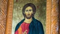 """In Sfintele Evanghelii, Mantuitorul este numit """"Iisus Hristos"""". In acelasi fel este marturisit si in Simbolul de Credinta: """"Cred si intr-Unul Domn Iisus Hristos"""". Iisus Iisus este numele […]"""