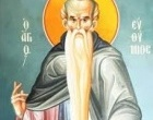 Sfântul Cuvios Eftimie cel Mare s-a născut la Melitene în Armenia în anul 377. Nașterea sa a fost un eveniment pentru care părinții săi Pavel și Dionisia s-au […]