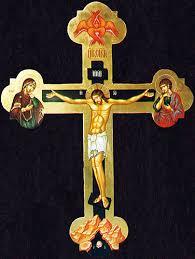 Sfanta Cruce a fost cinstita de cei credinciosi inca din primele secole crestine. In cult ea s-a generalizat insa abia in secolul al IV-lea, dupa minunea aratarii ei pe […]