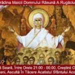 Gradina Maicii Domnului Răsună A Rugăciune – Acatistul Sfântului Acoperământ (  text)