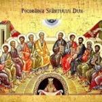 Pogorârea Sfântului Duh (Cincizecimea sau Rusaliile)