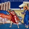 Iubiti credinciosi, Sinaxarul acestei duminici explica motivul pentru care minunea vindecarii slabanogului de lascaldatoarea Vitezdaa fost randuita a se pomeni in intervalul de laSfintele Pastisi Cincizecime. Motivul este acela ca […]