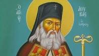 După o viaţă plină de realizări medicale şi lupte duhovniceşti, pentru cănu a renunțat la credința creștină,Sfântul Lucaa fost anchetat, arestat și întemniţat, apoi trimis în exiltimp de […]