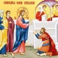 """""""În vremea aceea, pe când Iisus intra în Capernaum, s-a apropiat de El un sutaş, rugându-L şi zicând: Doamne, sluga mea zace în casă, slăbănog, chinuindu-se cumplit. Şi i-a […]"""