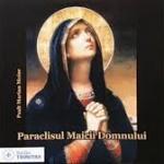 Paraclisul Maicii Domnului (text si audio)