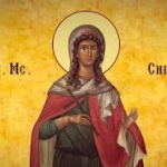Acatistul Sfintei Mucenițe Chiriachi (7 Iulie)