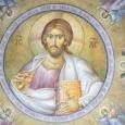 Rugaciunile incepatoare Condac 1 Doamne Iisuse Hristoase, Unule-Nascut, Fiule si Cuvinte al lui Dumnezeu, Care Insuti ne-ai dat cuvant prin robul tau Siluan a ne tine mintea intru smerenia cea […]