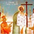 Sfintii Parinti au randuit ca inziua Inaltarii Sfintei Cruci, praznuita pe 14 septembrie, sa postim. Postim pentru a ne aduce aminte de Patimile si Moartea Domnului. Nu intamplator, in ziua […]