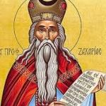 Sfinţii Proroc Zaharia şi Dreapta Elisabeta, părinţii Sfântului Ioan Botezătorul
