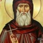 Acatistul Sfantului Dimitrie Basarabov (text si audio)