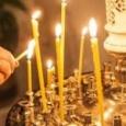 """Creştinii ortodocşi care au consultat în această perioadă calendarul pe 2020, au observat faptul că, în acest an, """"moșii de toamnă"""", așa cum îi numește Biserica pe cei trecuți […]"""