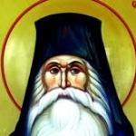 Sf. Cuv. Gheorghe de la Cernica şi Căldăruşani; Sf. Proroc Sofonie (Dezlegare la peşte)