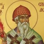 Acatistul Sfântului Ierarh Spiridon, Episcopul Trimitundei (audio si text)