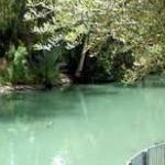 Locul botezului lui Hristos