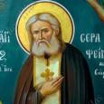 Biserica Ortodoxă Română îl cinstește pe Sfântul Serafim de Sarov, atât la începutul anului, pe 2 ianuarie, cât și astăzi, pe 19 iulie, în miez de vară, zi […]