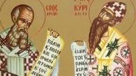 Sfintii Atanasie si Chirilau luptat impotriva a doua dintre cele mai mari erezii: arianismul si nestorianismul. Sfantul Atanasiea luat parte la primul sinod ecumenic de la Niceea, din anul […]