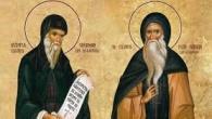 Acest mare ascet, teolog, organizator de mănăstiri, dascăl, apologet şi scriitor bisericesc de renume al Bisericii lui Hristos, din secolele IV-V, era de neam daco-roman. El s-a născut pe […]