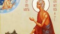 Căința nu vine ușor la un om trupesc; și nimeni dintre noi nu-și închipuie măcar problema păcatului, care ni se dezvăluie numai prin Hristos și Duhul Sfânt. Venirea Duhului […]