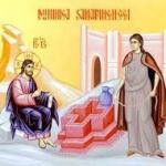 Dialogul cu Dumnezeu duce la mântuire – duminica a 5-a după Paşti
