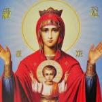 Maica Domnului, izvor nesecat de daruri