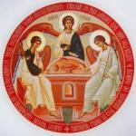 Explicarea rugăciunii către Preasfânta Treime, din rugăciunile începătoare