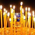 Dumnezeul nostru este foc care nimicește. Și unde este necurăție, acolo și doare. Rugăciunea poți să o ții în minte și în timpul bolii și al neputințelor și la […]