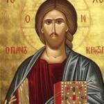 Hristos, Vindecătorul