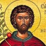 Sfântul Eufrosin bucătarul