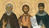 Sfinţii Cuvioşi Visarion şi Sofronie au propovăduit cuvântul Evangheliei în Transilvania veacului al XVIII-lea. Pentru aceasta, ei au fost prinşi de autorităţile austro-ungare şi închişi în diferite locuri, Cuviosul Visarion […]